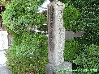 02-002徳島県鳴門市