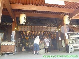 02-006徳島県鳴門市