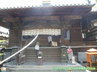 02-009徳島県鳴門市