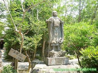 02-010徳島県鳴門市