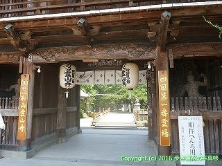 02-011徳島県鳴門市