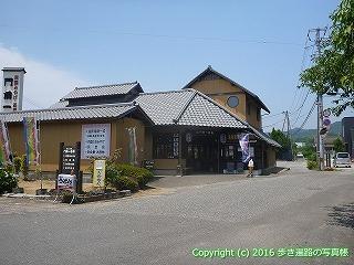 02-012徳島県鳴門市