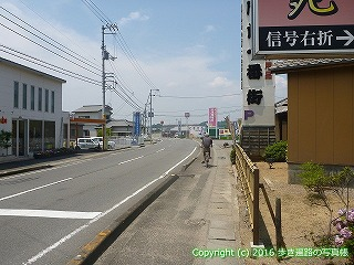 02-014徳島県鳴門市
