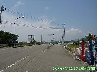 02-015徳島県鳴門市