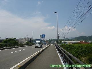 02-016徳島県鳴門市