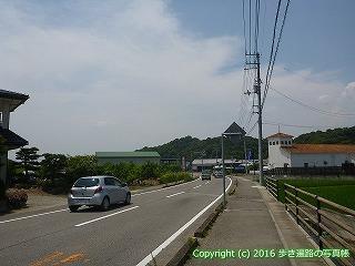02-021徳島県鳴門市