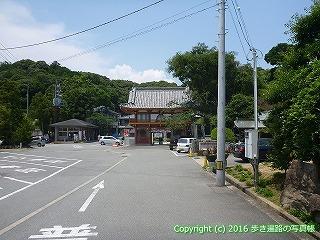 02-025徳島県鳴門市