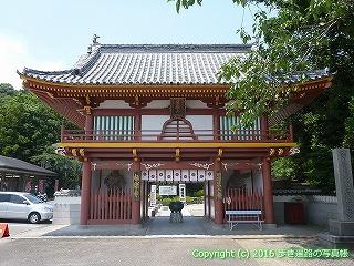 02-026徳島県鳴門市極楽寺