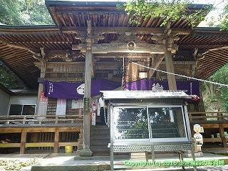 02-033徳島県鳴門市