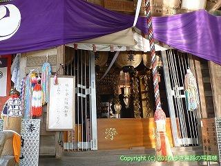 02-035徳島県鳴門市