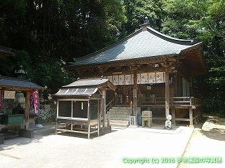 02-036徳島県鳴門市