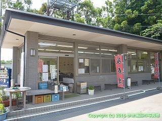02-044徳島県鳴門市