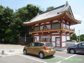 02-045徳島県鳴門市