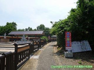 03-006徳島県鳴門市