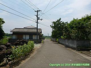 03-012徳島県鳴門市