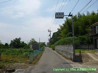 03-016徳島県板野郡板野町これより板野町