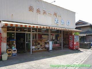 03-027徳島県板野郡板野町