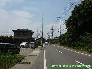 03-032徳島県板野郡板野町