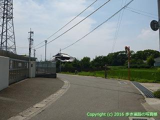03-034徳島県板野郡板野町