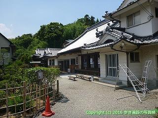 03-046徳島県板野郡板野町
