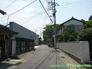 04-011徳島県板野郡板野町