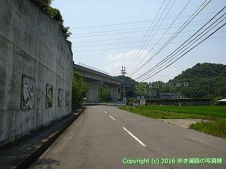 04-027徳島県板野郡板野町