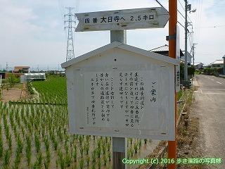 04-029徳島県板野郡板野町