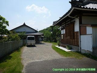 04-047徳島県板野郡板野町