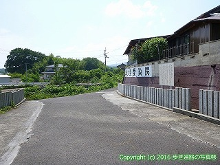04-048徳島県板野郡板野町愛染院