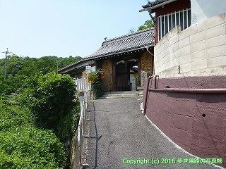 04-049徳島県板野郡板野町