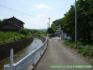04-053徳島県板野郡板野町