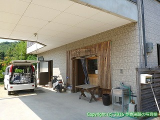 04-064徳島県板野郡板野町