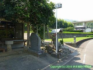 04-071徳島県板野郡板野町