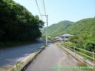 04-081徳島県板野郡板野町