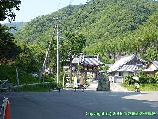 04-082徳島県板野郡板野町