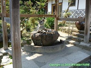 04-086徳島県板野郡板野町