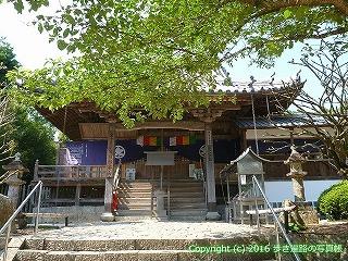 04-087徳島県板野郡板野町