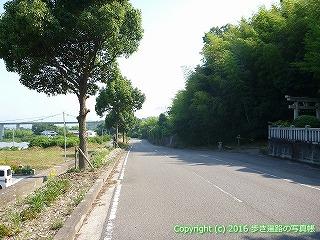 05-004徳島県板野郡板野町