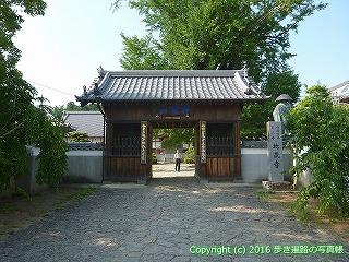 05-014徳島県板野郡板野町地蔵寺