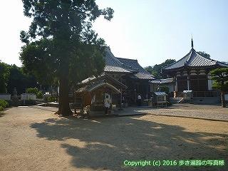 05-015徳島県板野郡板野町