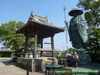 05-016徳島県板野郡板野町