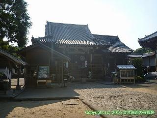 05-017徳島県板野郡板野町