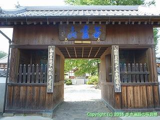 06-001徳島県板野郡板野町地蔵寺