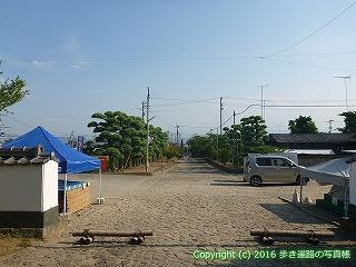 06-002徳島県板野郡板野町