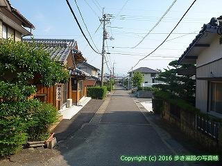 06-003徳島県板野郡板野町