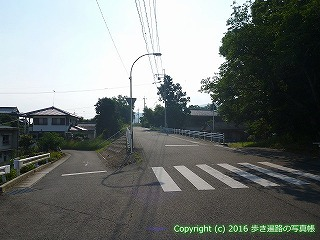 06-012徳島県板野郡上板町