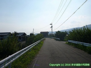 06-013徳島県板野郡上板町