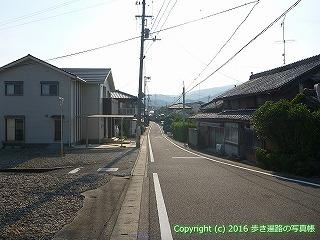 06-015徳島県板野郡上板町
