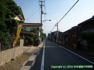 06-018徳島県板野郡上板町