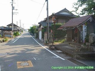06-019徳島県板野郡上板町